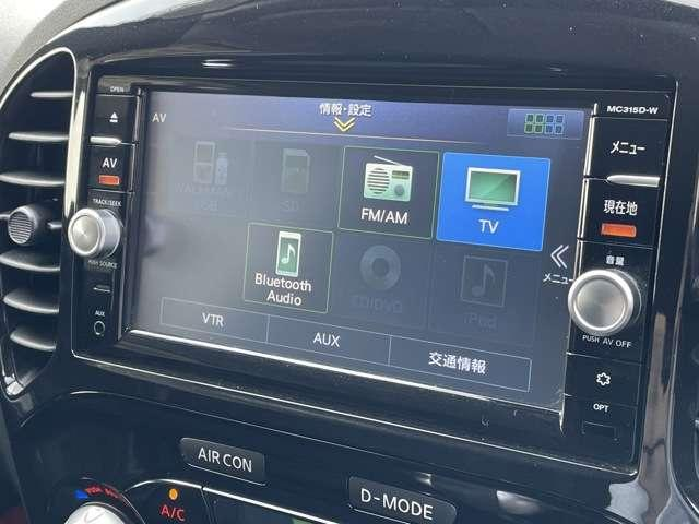 15RX Vセレクション メモリーナビ フルセグTV BTA アラウンドビューモニター ETC スマートキー HIDヘッドライト アルミホイール(9枚目)