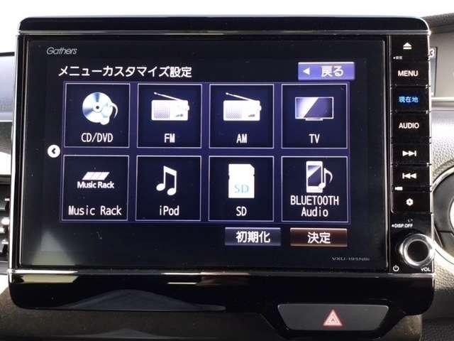 G・Lターボホンダセンシング 専用8インチ純正ナビ ドライブレコーダー 両側電動スライドドア シートヒーター パドルシフト ETC 走行無制限2年保証付き(8枚目)