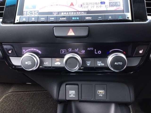 リュクス メモリーナビ DVD再生 障害物センサー バックカメラ 衝突軽減ブレーキ LEDヘッドライト(10枚目)
