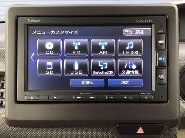Gホンダセンシング 当社レンタup車 インターナビ ドラレコ ETC バックカメラ Bluetooth接続 衝突軽減ブレーキ ACC オートハイビーム(7枚目)