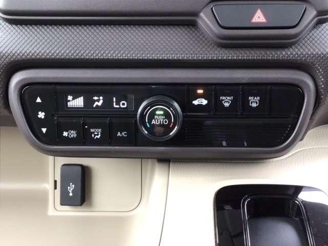 Gホンダセンシング 当社レンタup車 インターナビ ドラレコ ETC バックカメラ Bluetooth接続 衝突軽減ブレーキ ACC オートハイビーム(9枚目)
