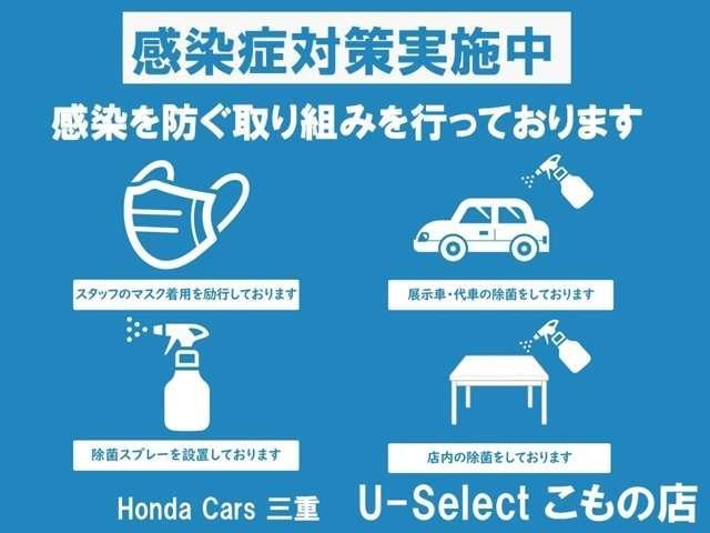 G・Lホンダセンシング インターナビ CD Bカメラ ETC ドラレコ スマートキー シートヒーター 左側パワースライドドア LEDヘッドライト レンタUP車(3枚目)