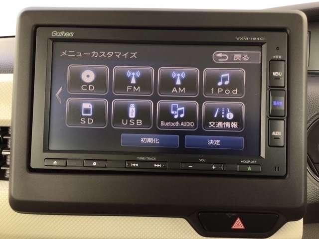 G・Lホンダセンシング インターナビ CD Bカメラ ETC ドラレコ スマートキー シートヒーター 左側パワースライドドア LEDヘッドライト レンタUP車(8枚目)