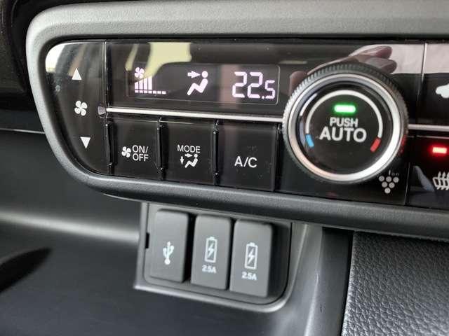 G・Lターボホンダセンシング 8インチインターナビ フルセグTV Bカメラ ETC ドラレコ スマートキー シートヒーター 両側パワースライドドア LEDヘッドライト アルミホイール フォグライト レンタUP車(15枚目)