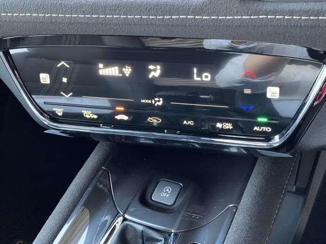 RS・ホンダセンシング 8インチインターナビ フルセグTV Bカメラ ETC シートヒーター スマートキー LEDヘッドライト アルミホイール フォグライト レンタUP車(10枚目)