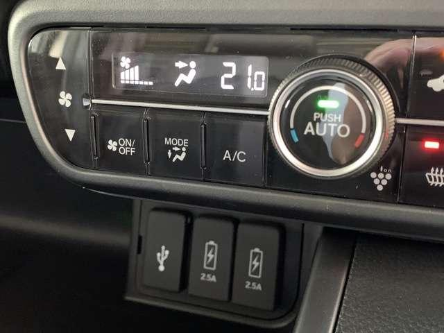 G・Lターボホンダセンシング 8インチインターナビ フルセグTV Bカメラ ETC ドラレコ スマートキー シートヒーター 両側パワースライドドア LEDヘッドライト アルミホイール フォグライト レンタUP車(10枚目)