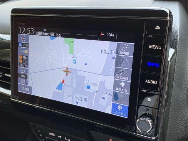G・Lターボホンダセンシング 8インチインターナビ フルセグTV Bカメラ ETC ドラレコ スマートキー シートヒーター 両側パワースライドドア LEDヘッドライト アルミホイール レンタUP車(7枚目)
