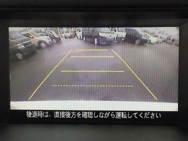 35TL HDDナビ バックカメラ DVD再生 本革シート 電動シート ミュージックサーバー HIDヘッドライト(5枚目)
