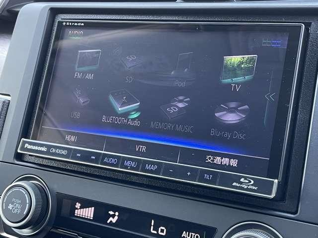 セダン メモリーナビ フルセグTV DVD再生可 Bカメラ ETC スマートキー シートヒーター LEDヘッドライト アルミホイール(8枚目)