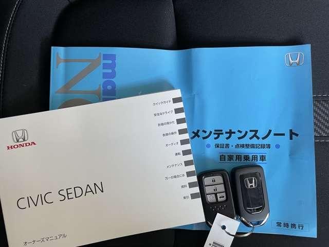 セダン メモリーナビ フルセグTV DVD再生可 Bカメラ ETC スマートキー シートヒーター LEDヘッドライト アルミホイール(18枚目)