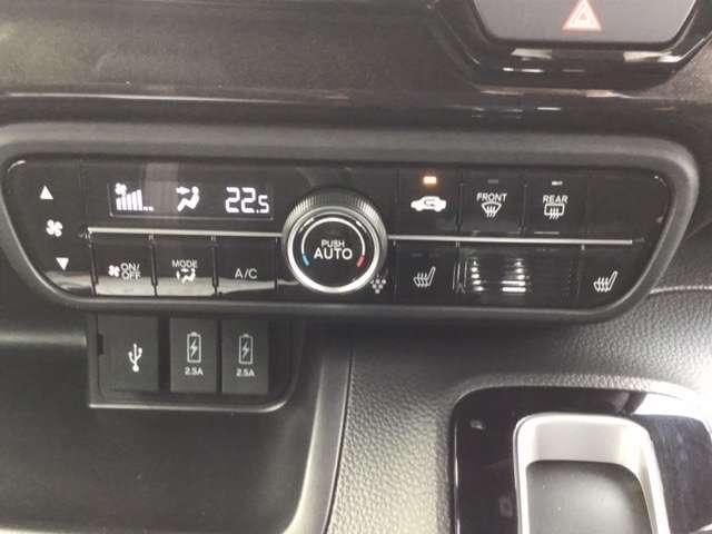 G・Lターボホンダセンシング 当社元試乗車 8インチナビ 純正ドラレコ ETC 両側電動 衝突軽減ブレーキ クルーズコントロール 走行無制限2年保証付き(13枚目)
