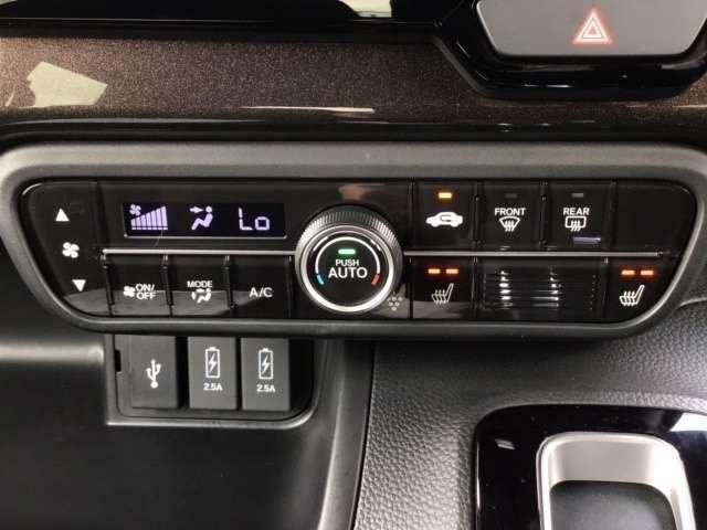 G・Lホンダセンシング 当社元試乗車 禁煙車 Honda純正8インチナビ ドラレコ ETC シートヒーター 衝突軽減ブレーキ 路外逸脱抑制機能 走行無制限2年保証付き(10枚目)