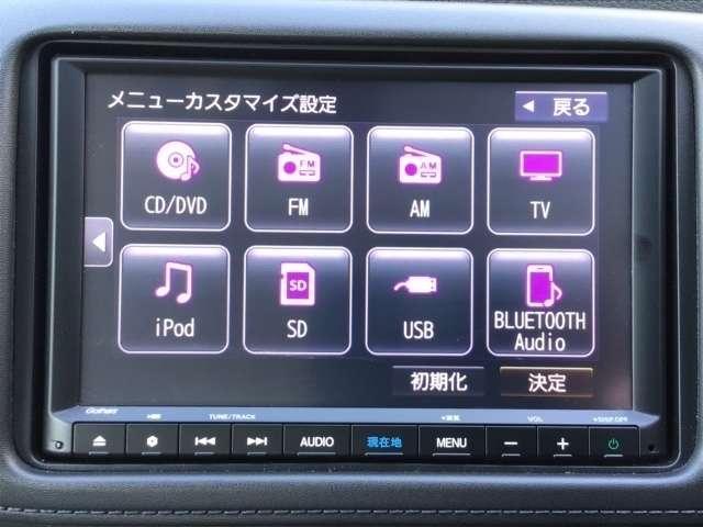 ハイブリッドZ・ホンダセンシング 8インチインターナビ フルセグTV DVD再生可 Bカメラ ドラレコ ETC スマートキー シートヒーター LEDヘッドライト アルミホイール レンタUP車(9枚目)