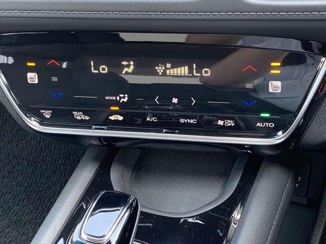 ハイブリッドZ・ホンダセンシング 8インチインターナビ フルセグTV DVD再生可 Bカメラ ドラレコ ETC スマートキー シートヒーター LEDヘッドライト アルミホイール レンタUP車(14枚目)