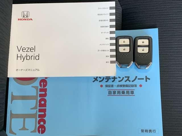 ハイブリッドZ・ホンダセンシング 8インチインターナビ フルセグTV DVD再生可 Bカメラ ドラレコ ETC スマートキー シートヒーター LEDヘッドライト アルミホイール レンタUP車(19枚目)