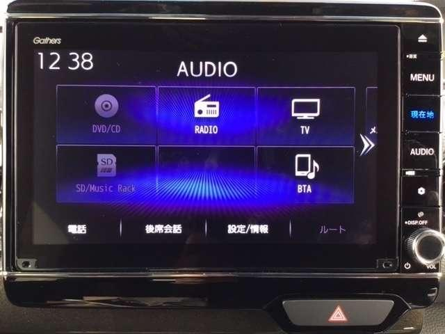 G・Lホンダセンシング 当店試乗車 純正8インチインターナビ ETC 両側電度スライドドア 新車保証(7枚目)