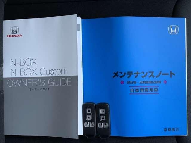 G・Lターボホンダセンシング 8インチインターナビ フルセグTV DVD再生可 BTA ドラレコ ETC スマートキー シートヒーター 両側パワースライドドア LEDヘッドライト アルミホイール 当社デモカー(19枚目)