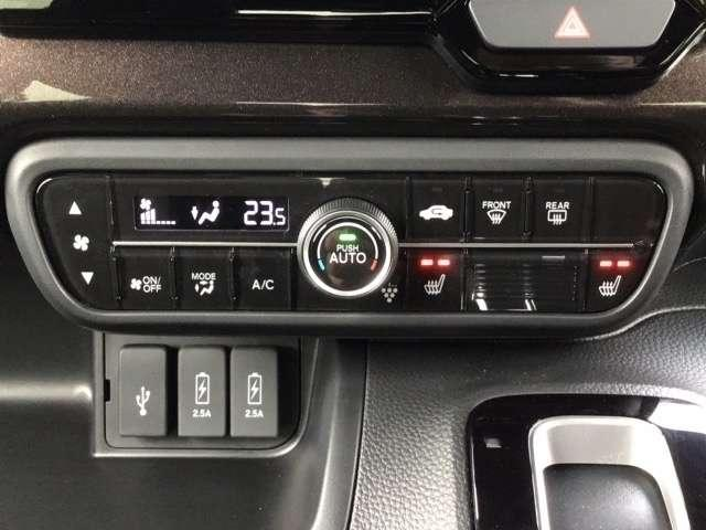 G・Lターボホンダセンシング Honda純正8インチナビ Bluetooth フルセグ ドラレコ ETC 両側電動スライドドア 走行無制限2年保証付き(9枚目)