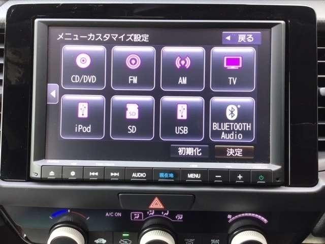 ベーシック 8インチインターナビ フルセグTV Bluetooth(11枚目)