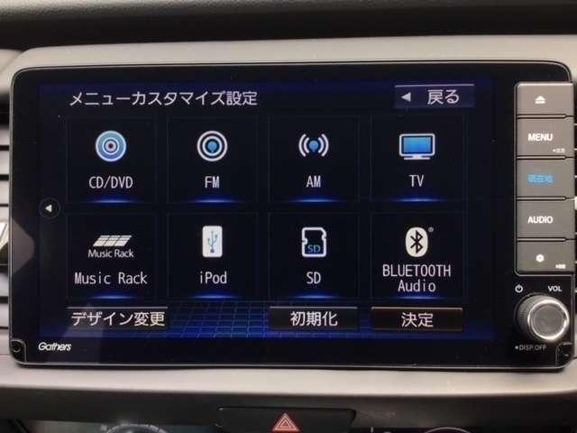 ホーム 当社管理のレンタカーを商品化 ホンダ純正9インチインターナビ 地図更新付き Bluetooth対応 ユピテルフロントドラレコ装着 ETC(8枚目)