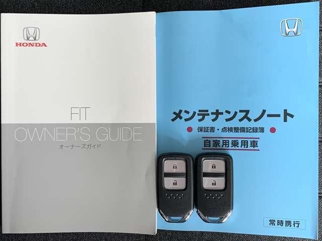 ホーム 9インチインターナビ フルセグTV DVD再生可 Bカメラ ドラレコ ETC スマートキー LEDヘッドライト クリアランスソナー レンタUP車(17枚目)