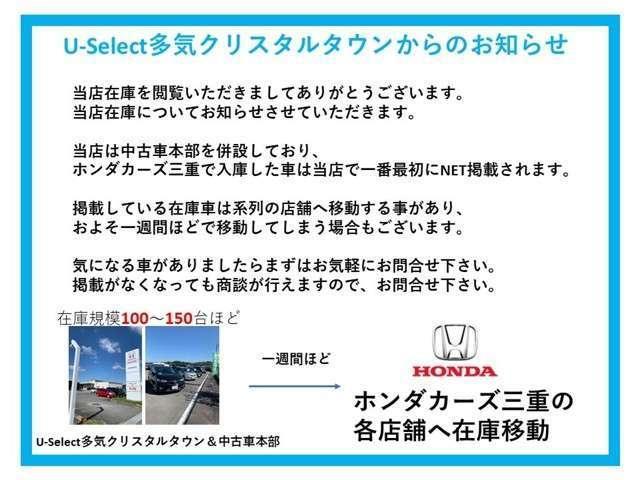 9月のみのお得なクーポンです!※付属品を5万円以上お付けいただきました方のみ対象となります。