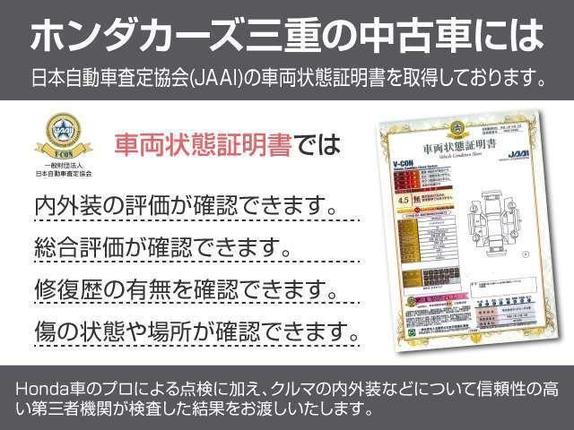 しっかりとした除菌清掃。自社工場にて展示前にしっかりと除菌清掃しています。