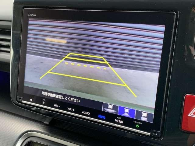 スパーダ・クールスピリット ホンダセンシング 9インチインターナビ フルセグTV DVD再生可 Bカメラ ETC スマートキー シートヒーター 両側パワースライドドア LEDヘッドライト フォグライト アルミホイール(8枚目)