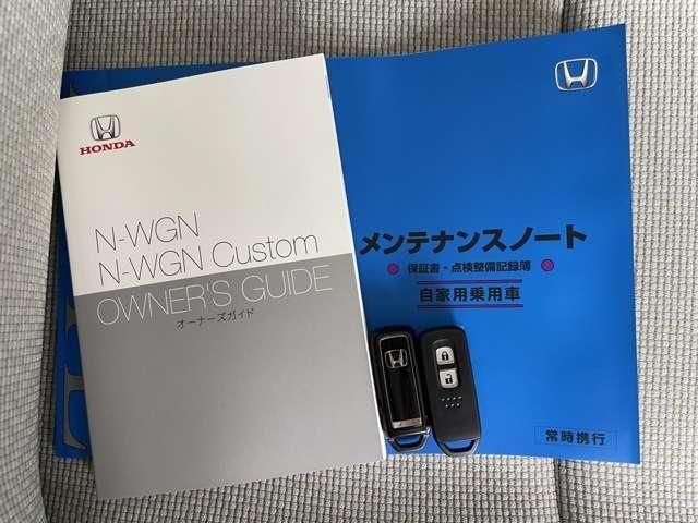 Lホンダセンシング インターナビ Bカメラ Bluetooth接続可 ETC ドラレコ スマートキー シートヒーター クリアランスソナー レンタUP車(17枚目)