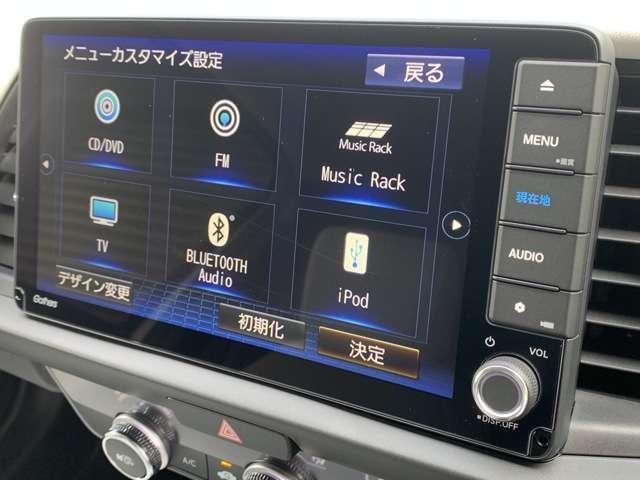 ホーム 8インチホンダコネクトナビ フルセグTV DVD再生 ドラレコ ETC スマートキー LEDヘッドライト クリアランスソナー レンタUP車(9枚目)