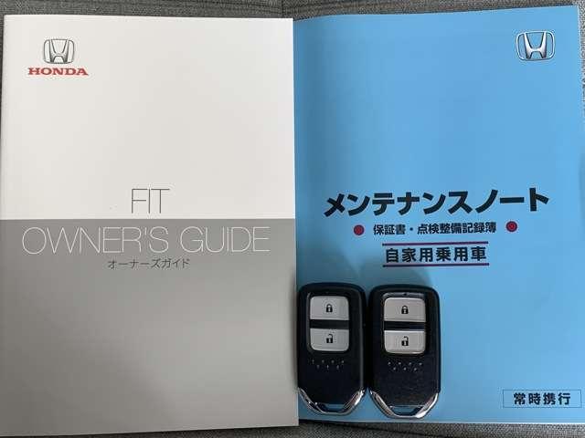 ホーム 8インチホンダコネクトナビ フルセグTV DVD再生 ドラレコ ETC スマートキー LEDヘッドライト クリアランスソナー レンタUP車(19枚目)
