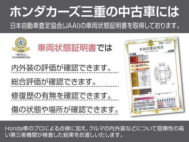 Lホンダセンシング 当社レンタup車 インターナビ ドラレコ ETC(4枚目)