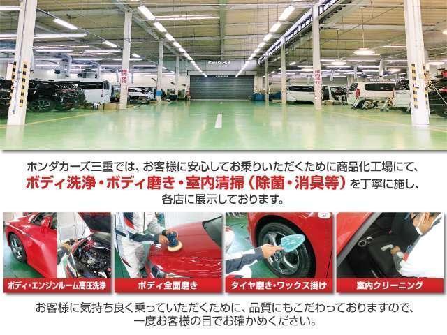 Lホンダセンシング 当社レンタup車 インターナビ ドラレコ ETC(5枚目)