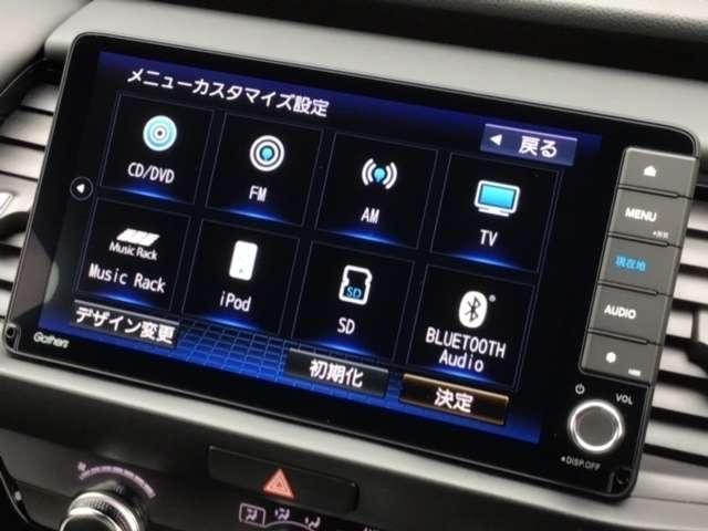 e:HEVホーム 純正9インチナビ フルセグ MusicRack DVD ドラレコ ETC 衝突軽減ブレーキ路外逸脱抑制機能 クルーズコントロール パーキングセンサーシステム 車両接近通報装置 走行無制限2年保証付き(7枚目)