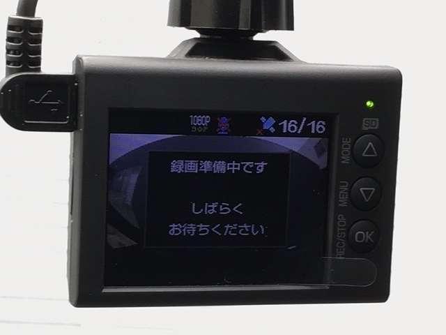 e:HEVホーム 純正9インチナビ フルセグ MusicRack DVD ドラレコ ETC 衝突軽減ブレーキ路外逸脱抑制機能 クルーズコントロール パーキングセンサーシステム 車両接近通報装置 走行無制限2年保証付き(14枚目)