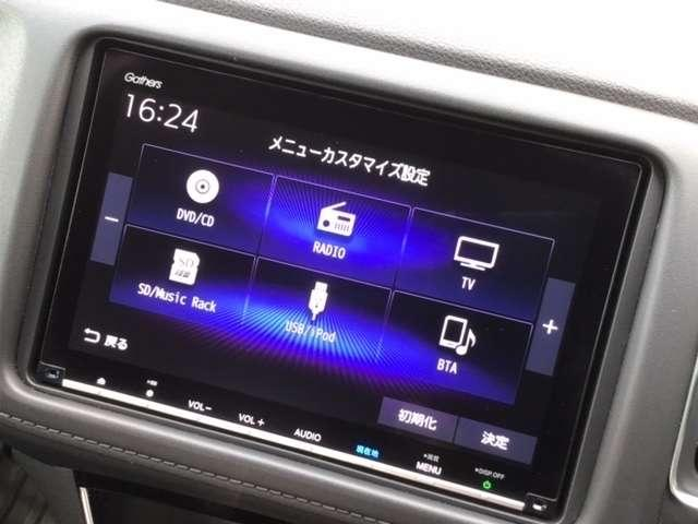 ハイブリッドZ・ホンダセンシング 8インチインターナビ バックカメラ ETC DVD再生 Bluetooth接続 LEDヘッドライト シートヒーター 純正アルミ Honda SENSING搭載車 2年間無料保証付 禁煙車(8枚目)
