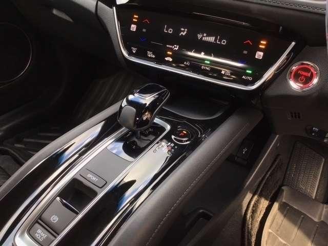 ハイブリッドZ・ホンダセンシング 8インチインターナビ バックカメラ ETC DVD再生 Bluetooth接続 LEDヘッドライト シートヒーター 純正アルミ Honda SENSING搭載車 2年間無料保証付 禁煙車(11枚目)