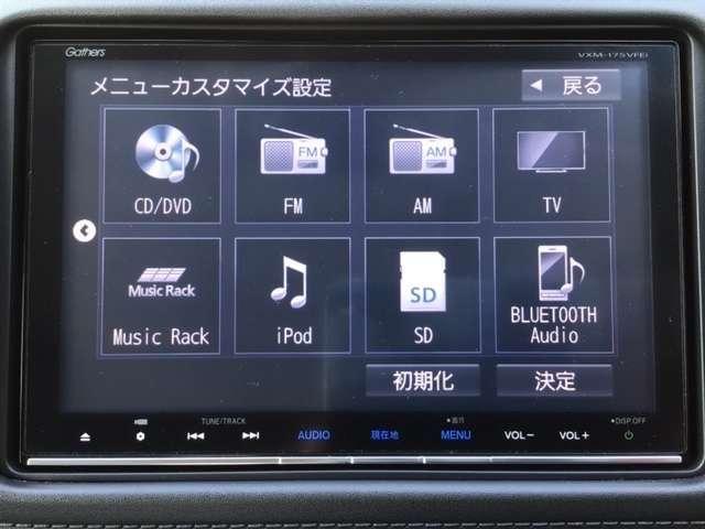 ハイブリッドZ・ホンダセンシング 8インチナビ バックカメラ シートヒーター(8枚目)