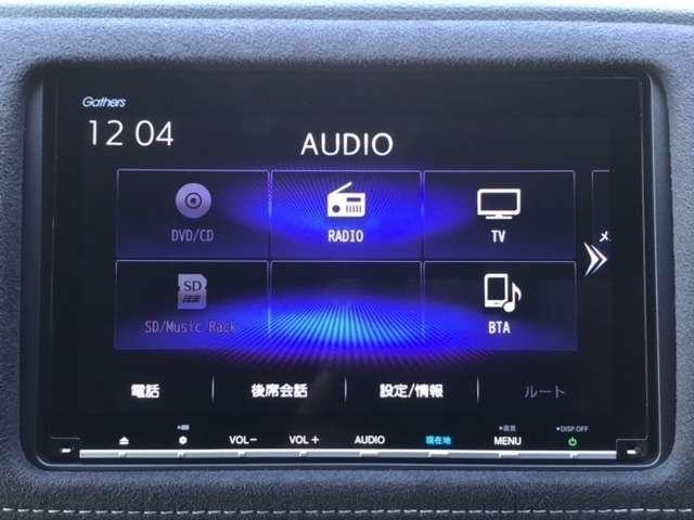 ハイブリッドRS・ホンダセンシング 8インチインターナビ バックカメラ ETC Bluetooth接続 フルセグTV DVD再生 スマートキー 純正アルミ LEDヘッドライト 2年間無料保証付 シートヒーター(8枚目)
