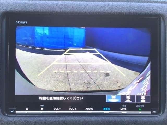 ハイブリッドRS・ホンダセンシング 8インチインターナビ バックカメラ ETC Bluetooth接続 フルセグTV DVD再生 スマートキー 純正アルミ LEDヘッドライト 2年間無料保証付 シートヒーター(9枚目)