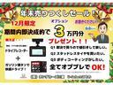 X メモリーナビ ワンセグTV ETC Bカメラ DVD再生可 片側パワースライドドア(2枚目)