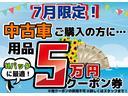 リュクス 当社元試乗車 インターナビ シートヒーター(2枚目)