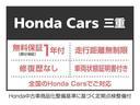 ホーム 当社レンタup車 9インチナビ ドラレコ ETC(2枚目)