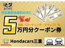 ホーム 8インチホンダコネクトナビ フルセグTV DVD再生 ドラレコ ETC スマートキー LEDヘッドライト クリアランスソナー レンタUP車(2枚目)