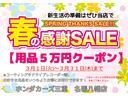 Lホンダセンシング 当社レンタup車 インターナビ ドラレコ ETC(2枚目)
