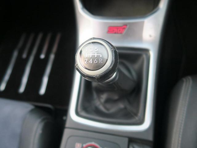 WRX STI STI製フルエアロ STIタワーバー(5枚目)