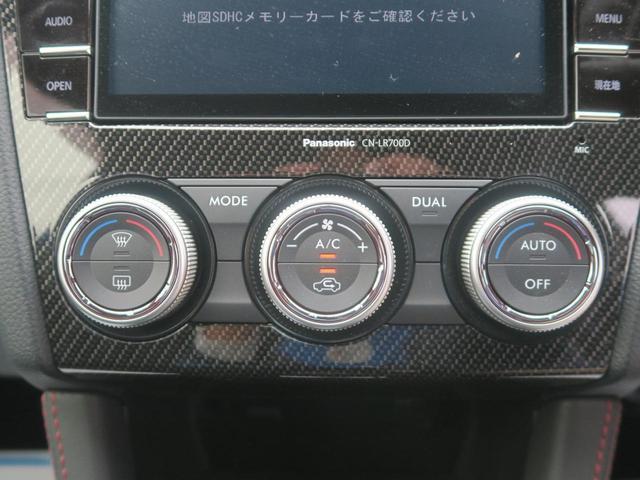 「スバル」「WRX S4」「セダン」「愛知県」の中古車53