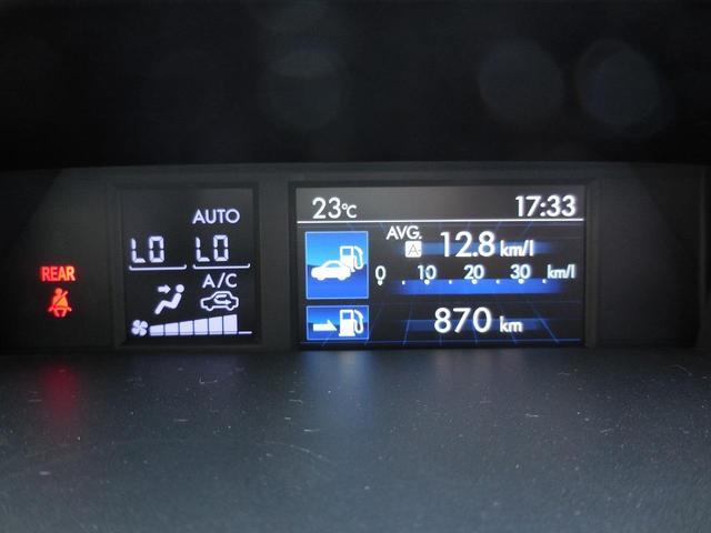 【マルチファンクションディスプレイ】各種の燃費情報、VDCの作動状態、メンテナンス項目など、車両のさまざまな情報を4.3インチの大型カラー液晶画面で表示されるまさにマルチな機能を備えたディスプレイです
