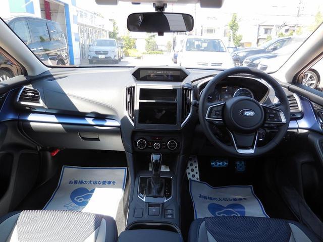 アドバンス 登録済み未使用車 セイフティプラス 視界拡張(2枚目)