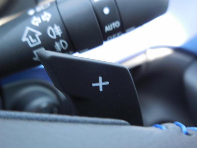 アドバンス 登録済み未使用車 セイフティプラス 視界拡張(7枚目)